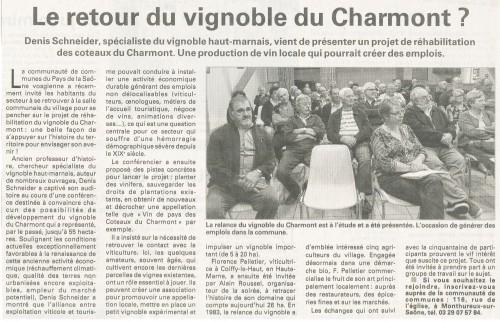 lironcourt.jpg